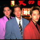 """Shinjuku Boys"" film screening"