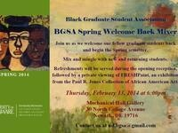 BGSA Spring Welcome Back Mixer
