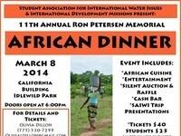 11th Annual Ron Petersen Memorial AFRICAN DINNER