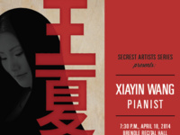 Secrest Artists Series presents: Xiayin Wang (pianist)