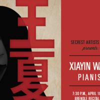 Secrest Artists Series presents: Xiayin Wang (pianist)