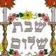 Commencement Shabbat