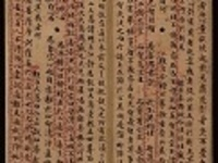 The Silk Road of Books: Going Beyond the Medieval Codex