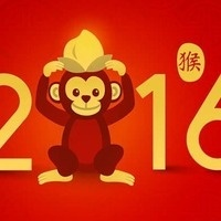 2016 Chinese New Year Celebration event