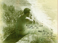 Woody Guthrie Third Anniversary Symposium