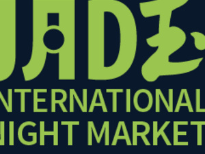 Jade International Night Market