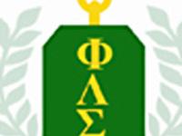 Phi Lambda Sigma Initiation