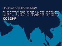Director's Speaker Series: Evan Ramstad