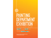 Painting Departmental Exhibition opening reception