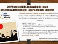 Study Abroad in Japan: Nakatani RIES Fellowship