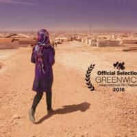 Arab Film Series Spring 2017