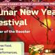 2017 Lunar New Year Festival