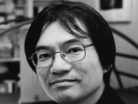 Distinguished Guest Composer Lecture- Dr. Yoshihiro Kanno