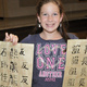 Community Chinese Class for Young Learners