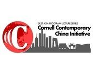 CCCI: Yiyun Li - To Speak Is to Blunder but I Venture