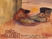 "Faculty Showcase:  Rachel Joselson and Rene Lecuona, ""Songs from the Holocaust"""