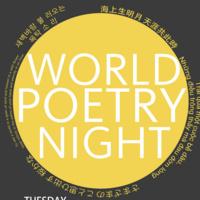 World Poetry Night
