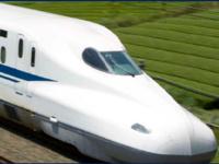 Texas High-Speed Train Presentation