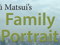 """Family Portrait"" presented by the Department of Theatre and Dance"