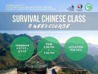 Survival Chinese Classes