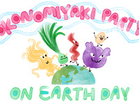 Earth Day Okonomiyaki Party / Growing Gardens Benefit