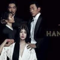 The Handmaiden