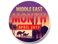 Middle East Month Lecture