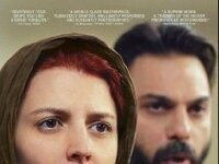 "Foreign Film Festival: ""A Separation"" (Iran)"