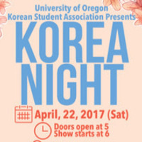 Korea Night