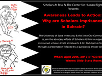 UICHR Seminar: Imprisoned Scholars in Bahrain