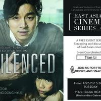 Silenced (2011, South Korea)