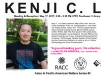Poetry Reading by Kenji C. Liu