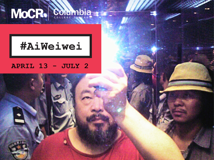#AiWeiwei at the MoCP - MANIFEST
