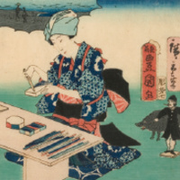 Opening Reception: Asian Works from the Permanent Collection Reception February 16, 6-8pm