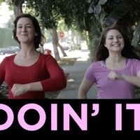 SCA Alumni Screening Series: Doin' It