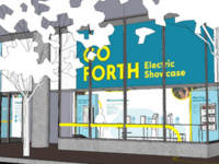 Go Forth Electric Vehicle Showcase Grand Opening Celebration