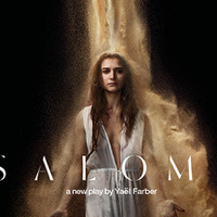 NTL Screening: Salome