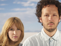 Event image for Concert Series: Gungor