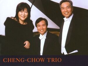 Faculty & Guest Recital: Angela Cheng, Alvin Chow & Alan Chow, piano
