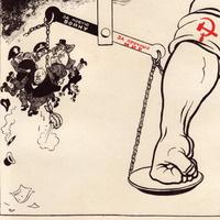 "New York Comics & Picture-Story Symposium: Stephen Norris on ""Communism's Cartoonist - Boris Efimov and Soviet Political Caricatures"""