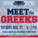 Meet the Greeks