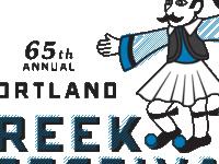 Portland Greek Festival