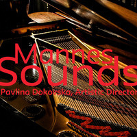 Mannes Sounds Festival 2017 at Weill Recital Hall, Carnegie Hall