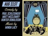 Cool Kids Patio Show w/ Paul Schlesinger, Matt McClowry, and Hunter Donaldson