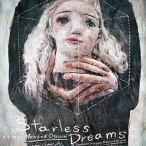 Friday Night Film Series: STARLESS DREAMS