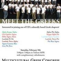 Meet the Greeks (Multicultural Fraternities & Sororities)