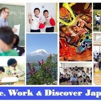 Teach English in Japan Info Session