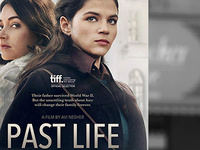 Past Life -  Fall Film Series
