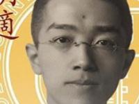 Hu Shih Distinguished Lecture Series - P. Steven Sangren