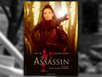Event image for Chinese Film: The Assassin